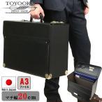 ビジネスバッグ hirano 日本製 豊岡製 J.C.HAMILTON ジェイシーハミルトン アタッシュケース ブリーフケース ブランド 通勤 紳士 男性用 鞄 メンズ 送料無料