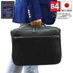 ビジネスバッグ hirano 日本製 豊岡製 ブリーフケース レザー アタッシュケース 出張 ビジネス 2way 通勤  紳士 男性用 鞄 メンズ 送料無料