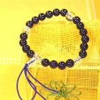 Yahoo!ショコラマルチな水晶パワーで年齢を越えて愛用できる〜紫色の紐で高貴で聡明な印象に・・好きな文字が入れられる自分だけのオリジナル念珠水晶とアメジストの念珠