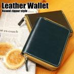 二つ折り財布 本革 メンズ ショート レザー  ウオレット