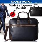 ショッピングビジネスバック ビジネスバック 豊岡製鞄 軽量 メンズ ブランド EVERWIN ブラック ネイビー日本製