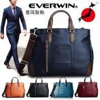 ビジネスバッグ メンズ ブランド 日本製 検量 ブラック 豊岡製鞄 送料無料