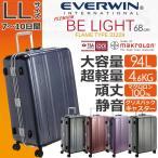 容量:約94L アタッシュケース スーツケース 送料無料