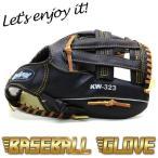 野球 グローブ 一般 成人用 軟式用 黒