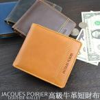 アウトレット 訳あり わけあり ワケアリ 二つ折り財布 黒 送料無料