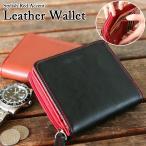 アウトレット 訳あり ワケアリ わけあり 二つ折り財布 メンズ 小銭入れあり