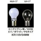 照明器具・インテリア照明の正電社提供 インテリア・寝具通販専門店ランキング5位 KR110V54WW
