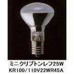 照明器具・インテリア照明の正電社提供 インテリア・寝具通販専門店ランキング27位 ミニクリプトンレフ25W/E17