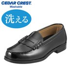 セダークレスト ウォッシャブル CEDAR CREST CC-1301 メンズ 洗える靴 ブラック