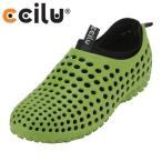 ショッピングサボ チル  ccilu 303005006 M|ccilu-AMAZON メンズ|グリーン×ブラック