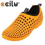 ショッピングサボ チル  ccilu 303005018 M|ccilu-AMAZON メンズ|オレンジ×ブラック