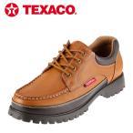 テキサコ TEXACO TXC-544 メンズ | レースアップシューズ | 大きいサイズ対応 28.0cm | 防水 軽量 | キャメル