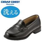 セダークレスト ウォッシャブル CEDAR CREST CC-2323 レディース  |  カジュアルシューズ  |  ローファー  |  ブラック