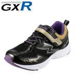 GXR GXR-K002 ジュニア|ブラック×ゴールド|キッズスニーカー