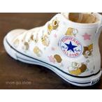 CONVERSE コンバース 靴 スニーカー ジュニア キッズ ベビー CHILD ALL STAR N KIKI&LALA HI CHILD オールスター N キキ & ララ ハイ WHITE ホワイト 3CJ700