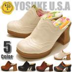 ショッピングサボ YOSUKE U.S.A ヨースケ 厚底サンダル サボ  レディース ※(予約)は3営業日内に発送