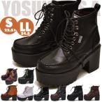 ショッピング厚底 厚底ブーツ レディース ショート YOSUKE U.S.A ヨースケ ※(予約)は11月下旬入荷分予約販売