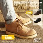 オックスフォード ワークブーツ/ブーツ/メンズ/ワークブーツ/アメカジ/サーフ/ストリート/きれいめ/サイドジップ/ウイングチップ