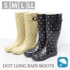 Boots - レインブーツ ロング 水玉 ぺたんこ レディース 長靴 人気 ゴム シンプル ロングブーツ 防寒 雨靴 合皮