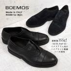 BOEMOS ボエモス メンズ 本革 レザー スリッポン ストレートチップ  カジュアルシューズ ドレスシューズ ブラック 黒 紐なし BM-4588