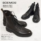 BOEMOS ボエモス メンズ 本革 レザー レースアップ ブーツ ショートブーツ カジュアルシューズ  型押し ブラック 黒 ブラウン 茶 バーガンディ 編上げ BM-4565