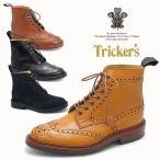 Tricker's  トリッカーズ M2508 メンズ レザー カントリーブーツ ダイナイトソール 英国王室御用達ブランド M-2508