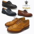 Tricker's  トリッカーズ メンズブーツ カントリー バートン 黒 ブラック エーコン マロン 紺 ネイビー英国製 ダイナイトソール 英国王室御用達 5633