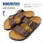 ショッピングサボ ビルケンシュトック BIRKENSTOCK アリゾナ ARIZONA ダークブラウン レディース サンダル BKS ARIZONA