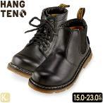 キッズブーツ ジュニアブーツ HANG TEN ハンテン レースアップ サイドゴア ショートブーツ 黒 ブラック 黒靴 卒園 卒業 入園 入学 HT02452レース HT02453SG