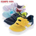 ショッピング靴 安心の返品1回無料 子供靴 キッズスニーカー 幅広3E 14.0cm〜19.0cm ハーフサイズ有 超軽量 OSANPO おさんぽ ゆったり3E マジックテープ式 オサンポ111