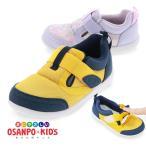 キッズスニーカー 運動靴 イエロー パープル 14.0〜19.0 ハーフサイズ有 OSANPO 普通幅2E マジックテープ 軽量 オサンポ113