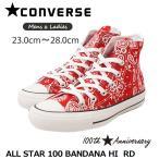 CONVERSEALL STAR 100 BANDANA HI REDコンバースオールスター 100 バンダナ HI レッドハイカット メンズ レディース スニーカー キャンバス 23.0cm~28.0cm