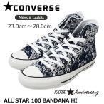 CONVERSEALL STAR 100 BANDANA HIコンバースオールスター 100 バンダナ HIハイカット メンズ レディース スニーカー キャンバス 23.0cm~28.0cm