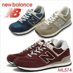 new balance ニューバランスML574 VN ML574 VG ML574 VWI ワイズDレディース スニーカー メンズスニーカー ML 574