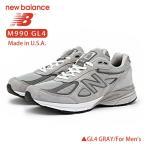 メンズ スニーカー new balanceニューバランスM990 USA D GL4