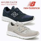 new balance ニューバランス MVL530 CA CB グレー ネイビー スエードメンズ スニーカーMVL530
