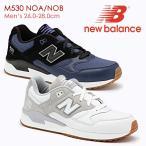 new balance ニューバランス M530 NOB NOA  ホワイト グレー ネイビー スエード レザー メンズ  スニーカー M530