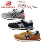 new balance ニューバランスML515 D COL COM TBAメンズ スニーカーML515 D