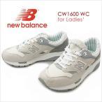 ニューバランス CW1600 WC レディース スニーカー ウィメンズ new balance CW1600 WC ホワイト 白 CW1600 B