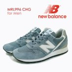 new balance ニューバランス M996 CHG BLUE SILVER ワイズD メンズ スニーカー made in USA M996USA/D