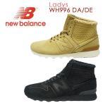 ニューバランス WH996 DA DE  レディース スニーカーnew balance WH996 D WH996 D DA DE