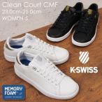 K-SWISS ケースイス レディース スニーカー メタリック Clean Court CMF クリーンコ-トコンフォート ホワイト ブラック 白 C COURT CMF