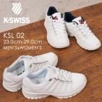 23%OFF K-SWISS ケースイス メンズ レディース スニーカー ローカット ユニセックスKSL02 ホワイト/トリコ ホワイト 復刻 白スニーカー