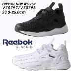 Reebok CLASSIC リーボック クラシック フューリーライト ニューウーブンFURYLITE NEW WOVEN レディース スニーカー 白 黒  V70797 V70798