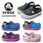 ショッピングKids CROCSクロックスキッズジュニアクロックバンドキッズcrocband kidsクロックバンドK