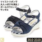Yahoo!靴のシューマート【サマーバーゲン】  キッズ ジュニア 子供用 ウェッジサンダル DIC-7470Bチェック CHERRY PAI チェック レッド ネイビー ブラック