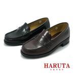 Yahoo!靴のシューマートHARUTA4505 ハルタ4505 人気定番 幅広 3E レディースローファー 22.0cm〜25.5cm 正規取扱店 学生・通学