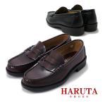 合成皮鞋 - 送料無料 HARUTA ハルタ6550 メンズ定番ローファー 24.0cm〜28.0cm 正規取扱店 学生・通学