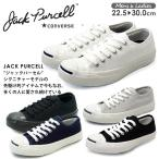 shoemart_jack-purcell