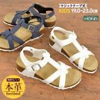 Yahoo!靴のシューマート【サマーバーゲン】 女の子 ジュニア ヒール 子供 フットベッド マジックテープ レザー MONO モノ LSG-1808 ホワイト ネイビー